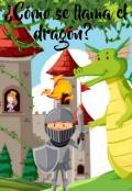 """Portada del libro """"¿cómo se llama el dragón?"""""""