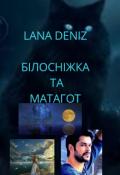 """Обкладинка книги """"Білосніжка та Матагот"""""""