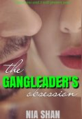 "Book cover ""The Gangleader's Obsession"""