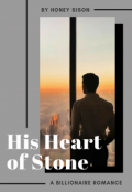 "Book cover ""His Heart of Stone"""