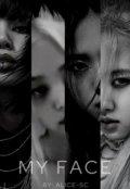 """Portada del libro """"My Face • 내 얼굴"""""""