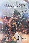 "Book cover ""August Rain: A Mafia Trilogy Novel"""