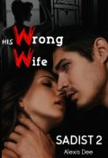 "Book cover ""His Wrong Wife"""