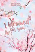 """Portada del libro """"I bloomed de you"""""""