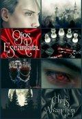 """Portada del libro """"Ojos Escarlata"""""""