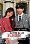 """Portada del libro """"Detrás de un susurro - con Kim Taehyung -Bts-"""""""