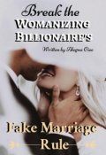 "Book cover ""Break the Womanizing Billionaire's Fake Marriage Rule"""