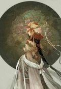 "Portada del libro ""Mundo oculto : La princesa purpura"""