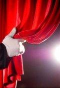 """Обкладинка книги """"Театр буває різним"""""""