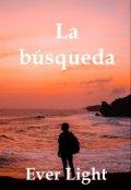 """Portada del libro """"La búsqueda"""""""