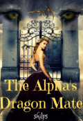 """Book cover """"The Alpha's Dragon Mate"""""""