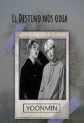 """Portada del libro """"El destino nos odia #1 [saga Destino] Yoonmin"""""""