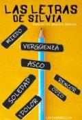 """Portada del libro """"Las letras de Silvia"""""""