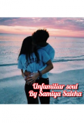 "Book cover ""Unfamiliar soul """