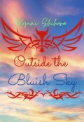 "Book cover ""Outside the bluish sky"""