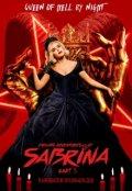 "Book cover ""Chilling Adventures Of Sabrina Season 5 (untold )"""