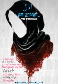 "Book cover ""Azal-The Eternal"""