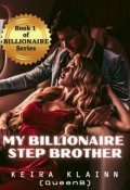 "Book cover ""My Billionaire Step Brother"""