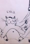 """Book cover """"Как появилась традиция ставить и наряжать ёлку (версия кота)"""""""