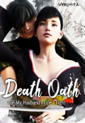 "Book cover ""Death Oath: For My Husband's Life I Fight! """