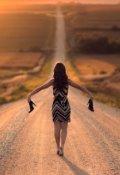 """Book cover """"Самый короткий в мире рассказ о жизни (женский взгляд)"""""""