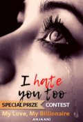 """Book cover """"I Hate you too"""""""
