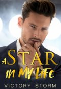 """Book cover """"A Star in my Life"""""""