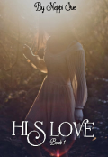 """Book cover """"His love"""""""