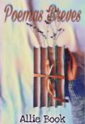 """Portada del libro """"Poemas Breves"""""""