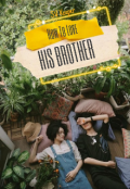 """Book cover """"How to love his brother"""""""