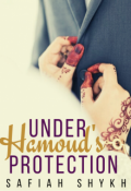 """Book cover """"Under Hamoud's Protection """""""