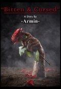 """Book cover """"Bitten & Cursed"""""""