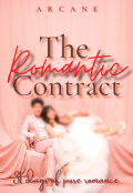 """Book cover """"The Romantic Contract"""""""