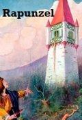 """Portada del libro """"Cuentos Oscuros. Rapunzel"""""""