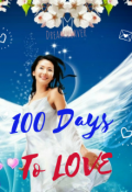 """Book cover """"100 Days to Love"""""""