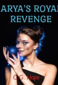 """Book cover """"Arya's Royal Revenge"""""""