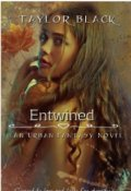 """Book cover """"Entwined"""""""