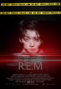 """Portada del libro """"R.E.M (fanfic Ver)"""""""