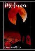 "Portada del libro ""Mi Luna #1 """