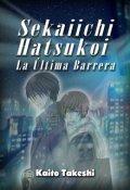 "Portada del libro ""Sekaiichi Hatsukoi - La última barrera [yaoi/bl/gay]"""