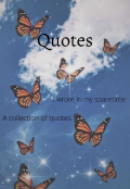 """Book cover """"Quotes"""""""