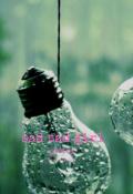 "Book cover ""Sad sad girl"""