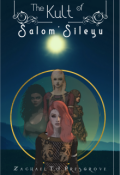 """Book cover """"The Kult of Salom'sileyu"""""""