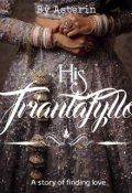 """Book cover """"His Triantafyllo"""""""