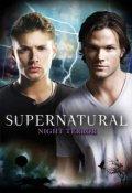 "Book cover ""Supernatural: Night Terror"""