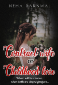 """Book cover """"Contract Wife or Childhood Love"""""""