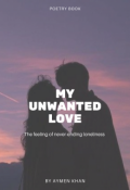 """Book cover """"My Unwanted Love"""""""