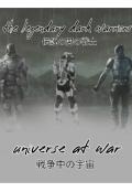 "Portada del libro ""The Legendary Dark Warrior: universe at war"""