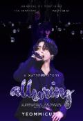"Book cover ""Alluring │ j.jk"""
