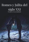 "Portada del libro ""Romeo y Julieta del siglo Xxi"""